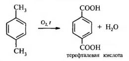 терефталевая кислота